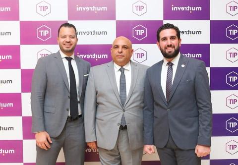 Invertium الإماراتية تطلق برنامج TIP لدعم المبتكرين ورواد الأعمال في مصر