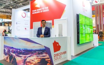 """اكتشف السعودية"""": شركة لإدارة الوجهات من مجموعة """"سيرا"""" لتعزيز  السياحة إلى السعودية"""
