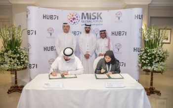 """منصة Hub71 ومؤسسة """"مسك"""" توقعان مذكرة تفاهم لتعزيز التعاون واستفادة روّاد الأعمال من قدرات سوقي الإمارات و السعودية"""