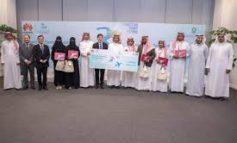فريق سعودي ينافس في التصفيات النهائية لمسابقة هواوي لتقنية المعلومات والاتصالات