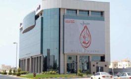 """مصرف السلام - البحرين وMSA كابيتال الصينية يطلقان مشروع صندوق """"MEC فينتشرز"""" بقيمة 50 مليون دولار"""