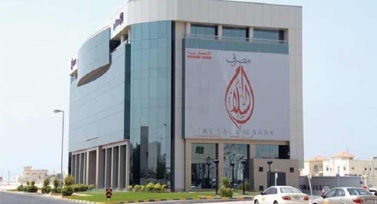 """مصرف السلام – البحرين وMSA كابيتال الصينية يطلقان مشروع صندوق """"MEC فينتشرز"""" بقيمة 50 مليون دولار"""