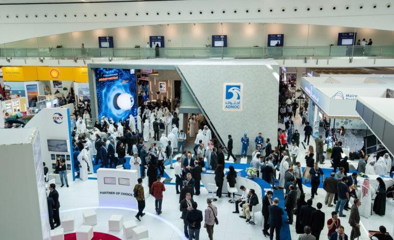 موجة ابتكار قوية تضع قطاع النفط والغاز في قلب الاقتصاد الرقمي في الإمارات
