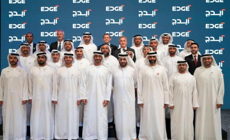 محمد بن زايد يدشن إيدج للتكنولوجيا المتقدمة