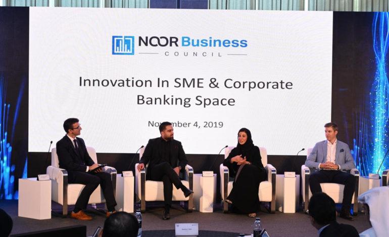 نور بنك ودبي الذكية وفيزا يناقشون سبل الابتكار في الشركات الصغيرة