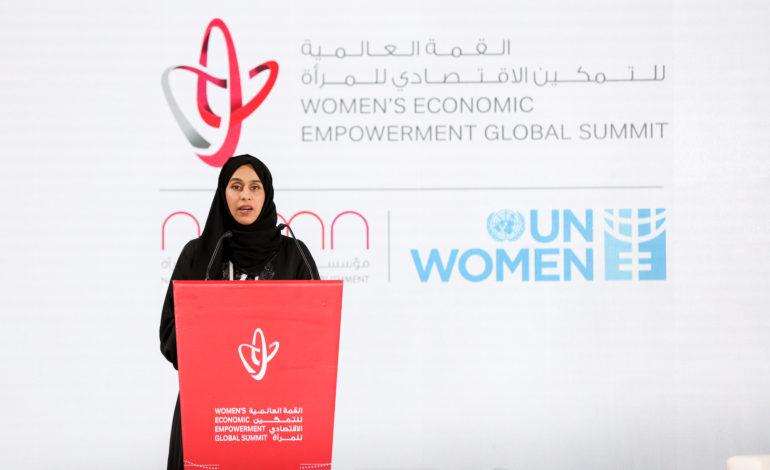 حصّة بو حميد: تمكين المرأة الإماراتية بدأ منذ نشأة دولة الإمارات