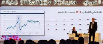 المنتدى الاستراتيجي العربي ينطلق 9 ديسمبر في دبي لاستشراف أحداث العقد القادم 2020- 2030