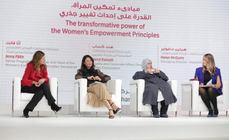 """رائدات أعمال يطالبن بتغيير جذري لواقع النساء  الاقتصادي والاجتماعي """""""