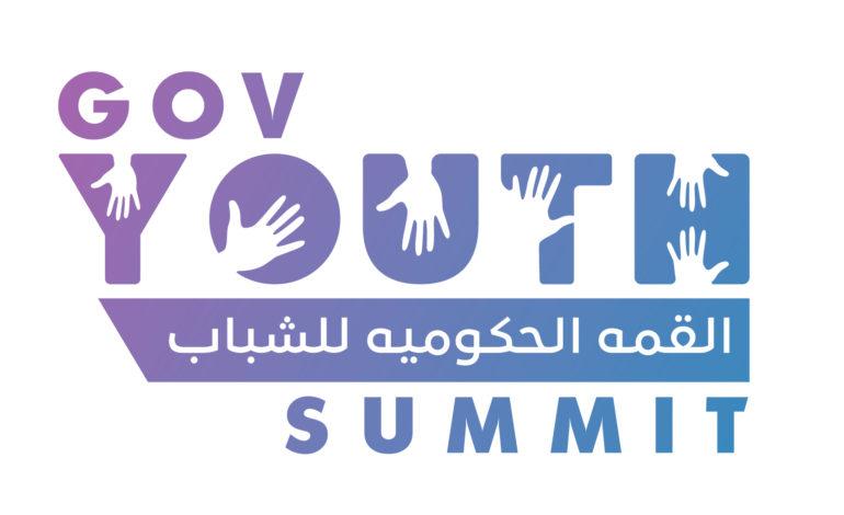 قمة الشباب الحكومية تنعقد للمرة الأولى في الإمارات مارس 2020