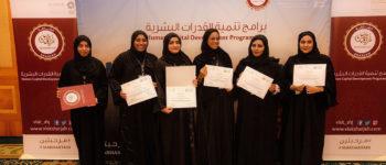 """سياحة الشارقة"""" تخرّج الدفعة الأولى من """" برنامج الجوهرة لتمكين المرأة"""