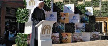 """الزيودي يفتتح """"سيتي سنتر - ألماظة"""" في القاهرة باستثمارات بلغت 9.5 مليار جنية مصري"""