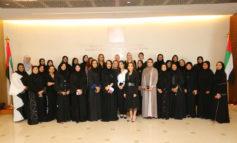 الإمارات للدراسات المصرفية يشهد انطلاق أعمال أول لجنة للمرأة في القطاع المصرفي