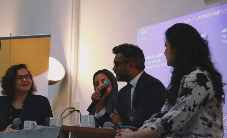 """""""مبادرة بيرل"""" و""""منتدى ثروات للشركات العائلية"""" يناقشان دور مجالس الإدارة في استدامة الأعمال التجارية"""