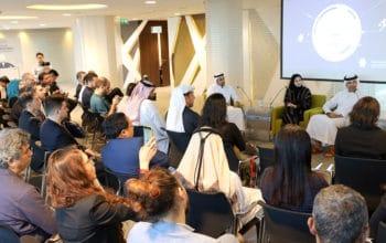 """غرفة دبي تطلق مسابقة """"دبي لرواد الأعمال الذكية"""" في دورتها الخامسة"""