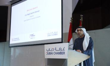 منتدى الأعمال الإماراتي اللكسمبورغي يبحت تأسيس شراكات اقتصادية مشتركة