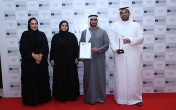 """""""استثمر في الشارقة"""" ينال جائزة """"أفضل وكالة للاستثمار الأجنبي المباشر 2019 - الإمارات"""""""