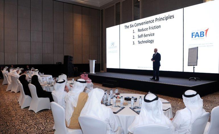 هيئة أبوظبي الرقمية تنظم ورشة عمل للتعريف بمنصة الدفع الرقمي الموحدة لحكومة أبوظبي