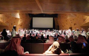 الاستثمار في بناء السينما بالسعودية يقدر بـ 5 مليارات ريال سعودي خلال 2020