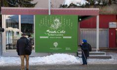 المنتدى الاقتصادي العالمي يحتضن المقهى السعودي