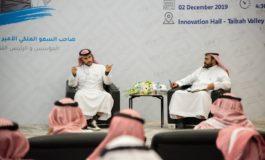 شركة وادي طيبة  منصة للابتكار في تقنيات المستقبل ومحفزة للشركات الناشئة