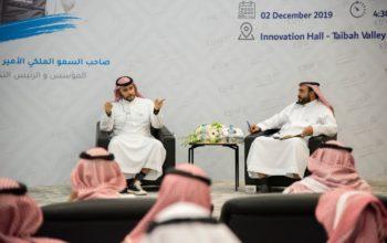 شركة وادي طيبةمنصة للابتكار في تقنيات المستقبل ومحفزة للشركات الناشئة