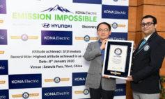 هيونداي كونا تدخل موسوعة غينيس العالمية برقم قياسي عالمي جديد