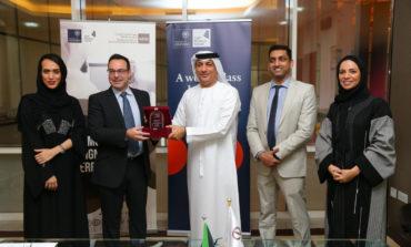 الإمارات للدراسات المصرفية والمالية يتعاون مع كلية سعيد لإدارة الأعمال بجامعة أكسفورد