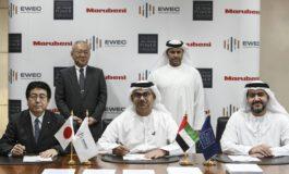 أبوظبي للطاقة تعلن عن إنشاء أكبر محطة حراريّة مستقلة لتوليد الكهرباء في الإمارات