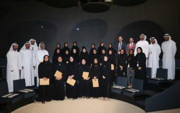 أبوظبي تطلق برنامجاً مبتكراً لاكتشاف وتوظيف المواطنين الشباب