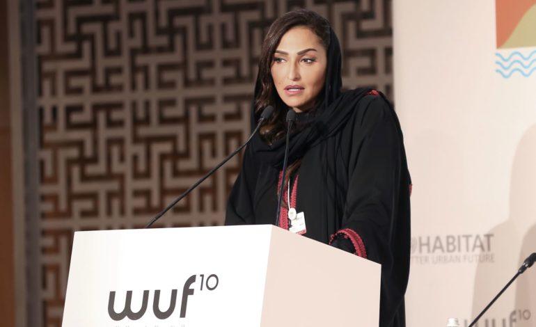 تعيين سمو الأميرة لمياء بنت ماجد آل سعود كأول سفيرة للنوايا الحسنة لبرنامج الامم المتحدة