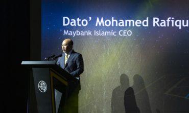 """افتتاح أول فرع لمصرف """"ماي بنك الإسلامي"""" في مركز دبي المالي العالمي"""