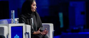 """""""سيدات أعمال الشارقة"""" يناقش آليات تمكين المرأة في سوق البرمجة والتقنيات المعاصرة"""