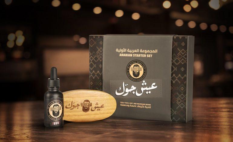 Diggn'It علامة تجارية مستوحاة من التراث العربي الغني بوصفات الأجداد