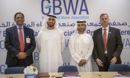 """إطلاق """"الاتحاد الخليجي لعبوات المياه"""" (GBWA) لمواجهة تحديات الصناعة"""