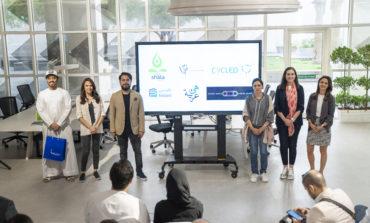 """شراع"""" يطلق برنامجاً للشركات الناشئة الباحثة عن تمويل أولي"""