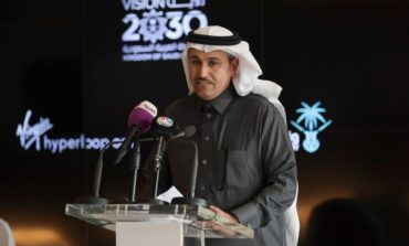 """وزارة النقل السعودية توقع عقداً مع شركة """"فيرجن هايبر لوب"""""""