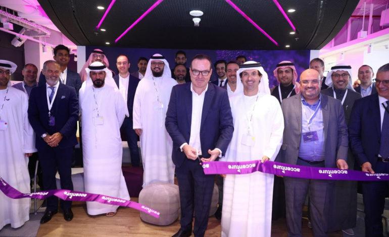 """أكسنتشر تفتتح """"مركز دبي للابتكار السياحي"""" الأول من نوعه بالمنطقة"""
