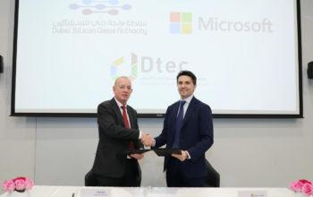 مايكروسوفت شريكاً استراتيجياً لمركز دبي التكنولوجي لريادة الأعمال