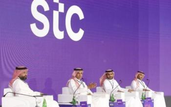 الشركات الصغيرة السعودية تحظى بانترنت مجاني وتعفى من رسوم الإيقاف المؤقت