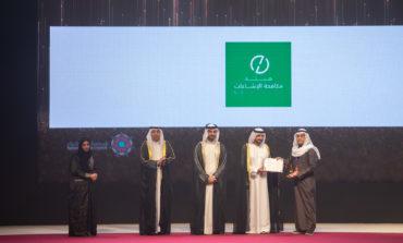 عبدالله بن سالم القاسمي كرم الفائزين بجائزة الشارقة للاتصال الحكومي بدورتها السابعة