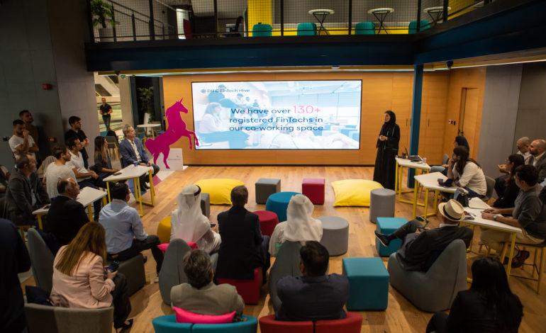 برنامج فينتك هايف يوسع المساحات المخصصة لممارسة الأعمال والابتكار بثلاثة أضعاف