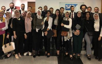 """الحكومة الألمانية و""""إس إيه بي"""" SAP مصر تحتفلان بنجاح برنامج المحترفين الشباب"""