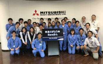 اليابان تمدد أوجه التعاون لبرامج تنمية الموارد البشرية للإماراتيين