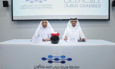 سلطة واحة دبي للسيليكون توقع شراكة استراتيجية مع غرفة تجارة وصناعة دبي