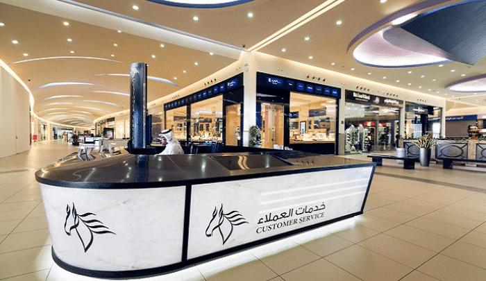 إعادة فتح 20 مركزًا تجاريًا في المملكة بداية من الأربعاء 6 رمضان