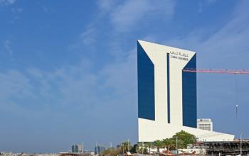 غرفة دبي تصدر تقريراً حول مبادراتها المستدامة في العام 2020