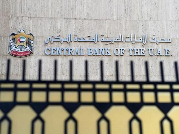 """""""المصرف المركزي"""" يقر تدابير إضافية ضمن خطة الدعم الاقتصادي الشاملة الموجهة"""