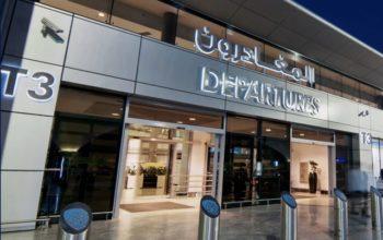 السوق الحرة بمطار أبوظبي الدولي تطلق خدمة التوصيل للمنازل