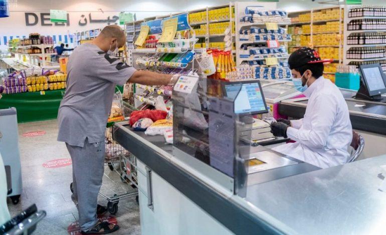 عودة النشاط التجاري في محلات التجزئة والأسواق في السعودية وسط إجراءات احترازية