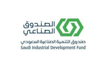 السعودية: مسيرة التحول الرقمي للصندوق الصناعي تعزز كفاءة قطاع الصناعة البالغ 184 مليار ريال
